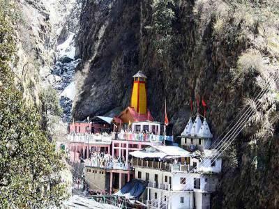 Yamunotri Temple Uttarkashi