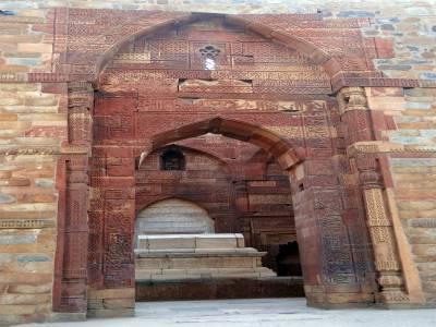 Qutub Minar UNESCO world heritage site
