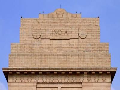 Amar Jyoti India Gate