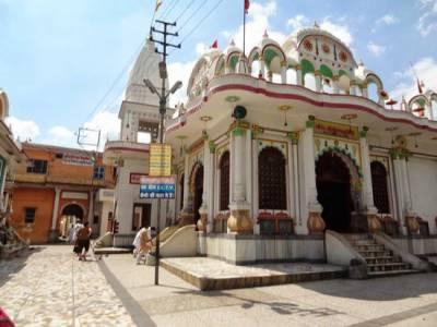Daksheswara Mahadev