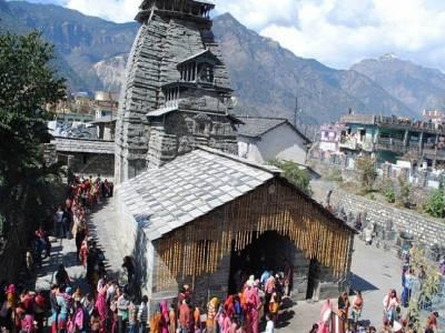 Gopinath Temple Uttarakhand
