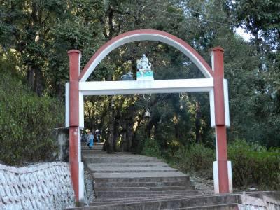 Kyunkaleshwar Mahadev Temple Pauri Garhwal