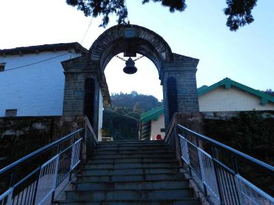Kyunkaleshwar Mahadev Temple Uttarakhand