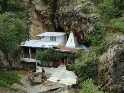 Rudradhari Mahadev