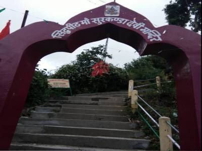 Surkhanda Devi Temple Tehri Garhwal
