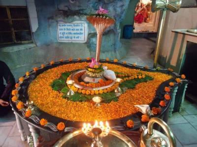 Tapkeshwar Mahadev Temple