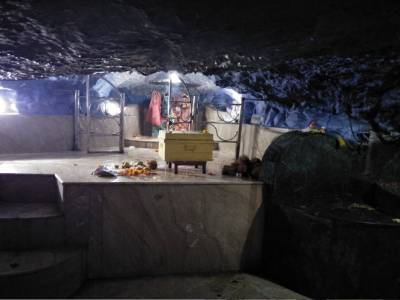 Tapkeshwar Mahadev