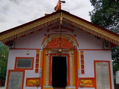 Vishwanath Temple Uttarkashi