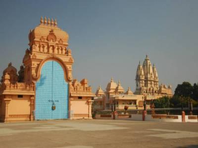 Chhatarpur Delhi