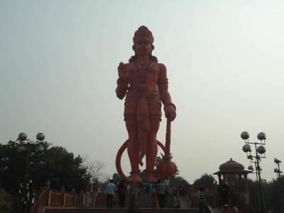 Katyayani Temple