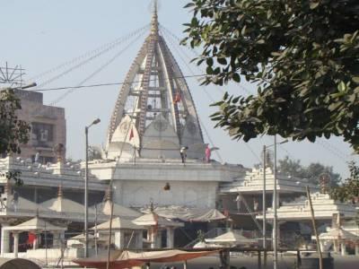 Jhandewalan Temple New Delhi