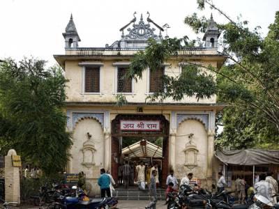 Sankat Mochan Hanuman Varanasi
