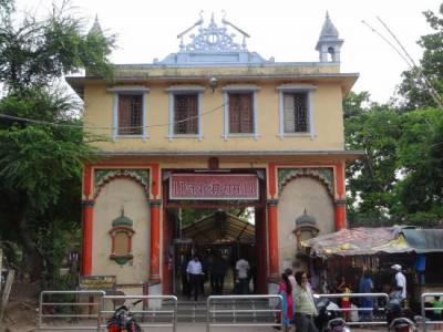 Lord Hanuman Temple Varanasi