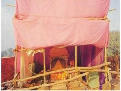 ram lalla temple ayodhya