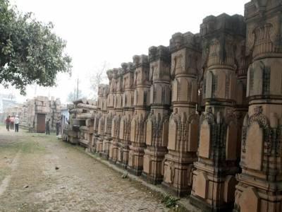 Lord Ram Birth Place