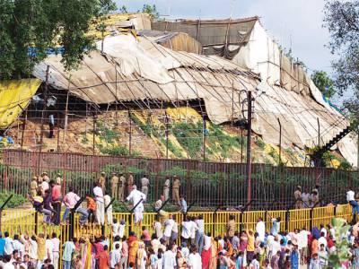 ram lalla ayodhya