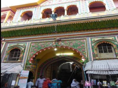 Dwarkadhish Temple Mathura Uttar Pradesh