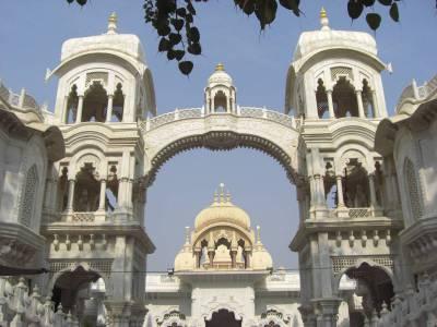 ISKCON Temple Vrindavan Mathura