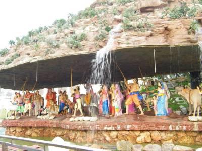Govardhana Hill Mathura Uttar Pradesh