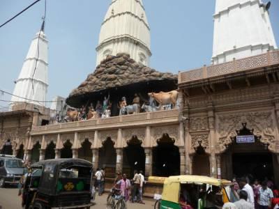 Govardhana Hill Mathura