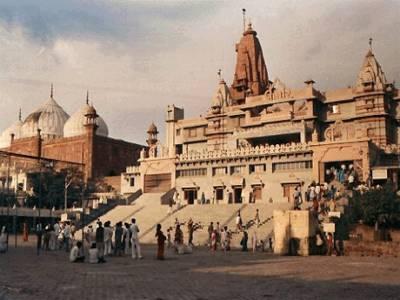 Shri Krishna Birth Place Mathura