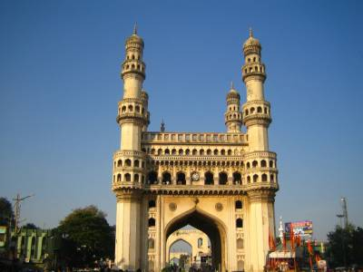 Charminar Hyderabad Telangana