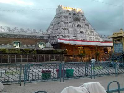 Venkateswara Swamy Tirumala Hill