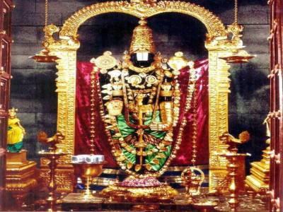 Tirupati Balaji Chittoor