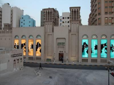 Sharjah Art Museum UAE