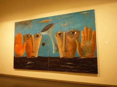 Art Museum Sharjah UAE