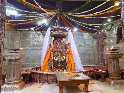 Mahakaleshwar Jyotirlinga Ujjain