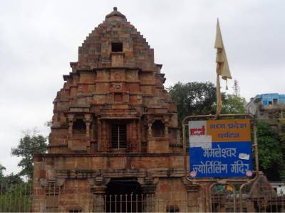 Omkareshwar Temple Khandwa