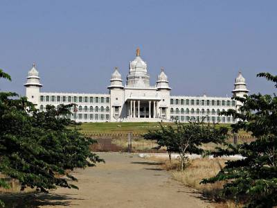 Karnataka New Assembly