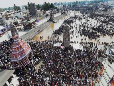 Mahamaham Festival Thanjavur Tamil Nadu