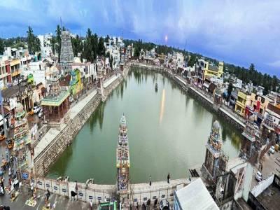 Mahamaham Tamil Nadu