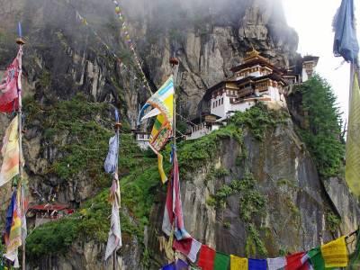 Tiger`s Nest Bhutan