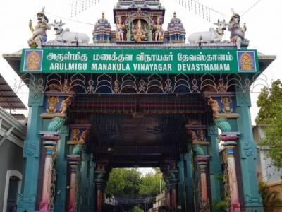 Arulmigu Manakula Vinayagar Temple in Pondicherry