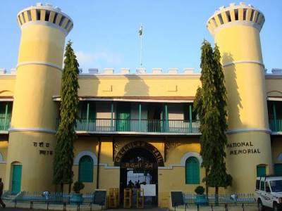 Cellular Jail Andaman and Nicobar Islands