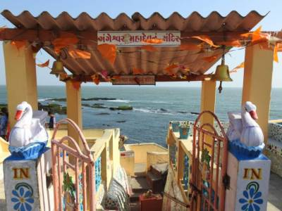 Gangeshwar Temple in Diue