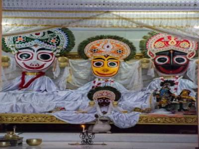 Govindajee Temple Imphal
