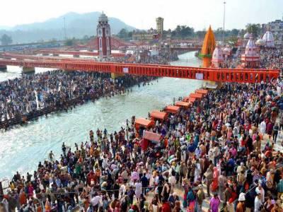 Haridwar Kumbh Mela Uttarakhand