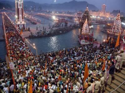 Haridwar Kumbh Mela in Haridwar