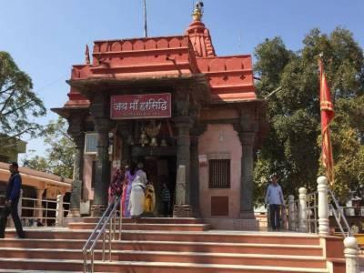 Harsiddhi Temple Ujjain Madhya Pradesh