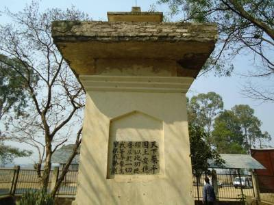 Japanese war memorial Imphal
