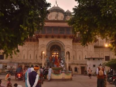 Kanak Bhavan in Ayodhya