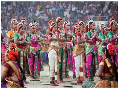 Kuchipudi Dance In India