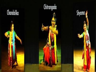 Rabindra Sangeet Nritya