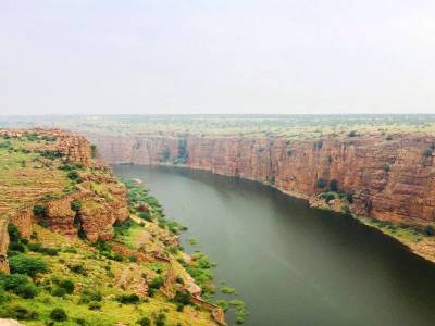 Grand Canyon of India
