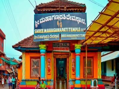 Gokarna Uttara Kannada