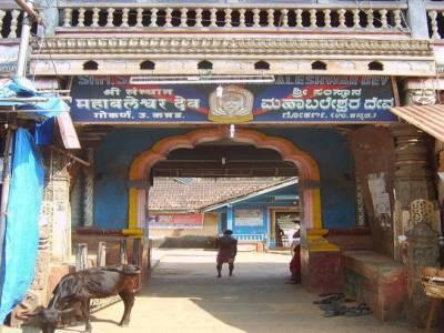 Mahabaleshwara Temple Uttara Kannada